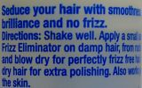 Sexy Hair Silky Sexy Hair Frizz Eliminator 5.1oz (2 pack)